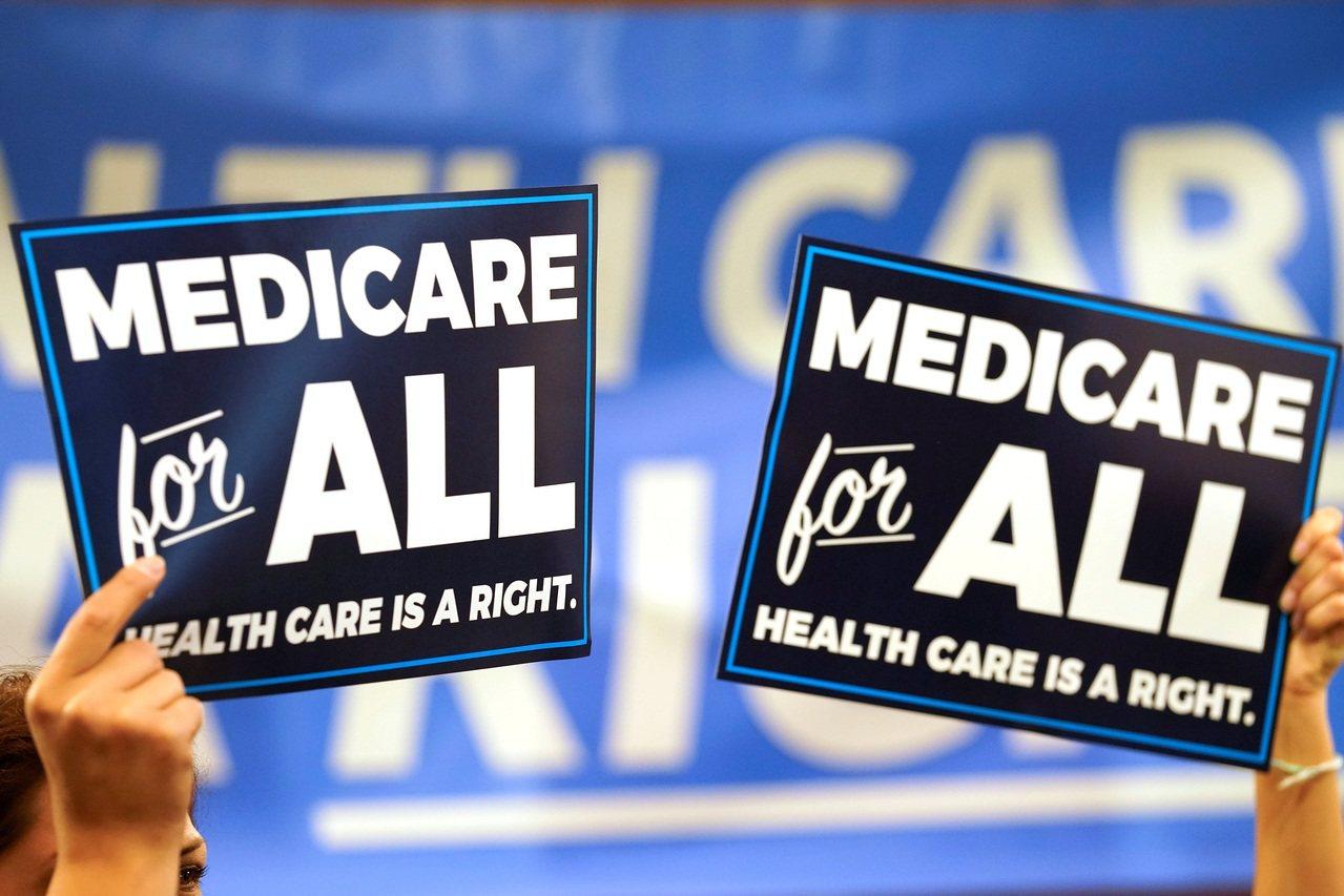 醫療保險政策,成2020大選兩黨主要分歧。圖/世界日報提供