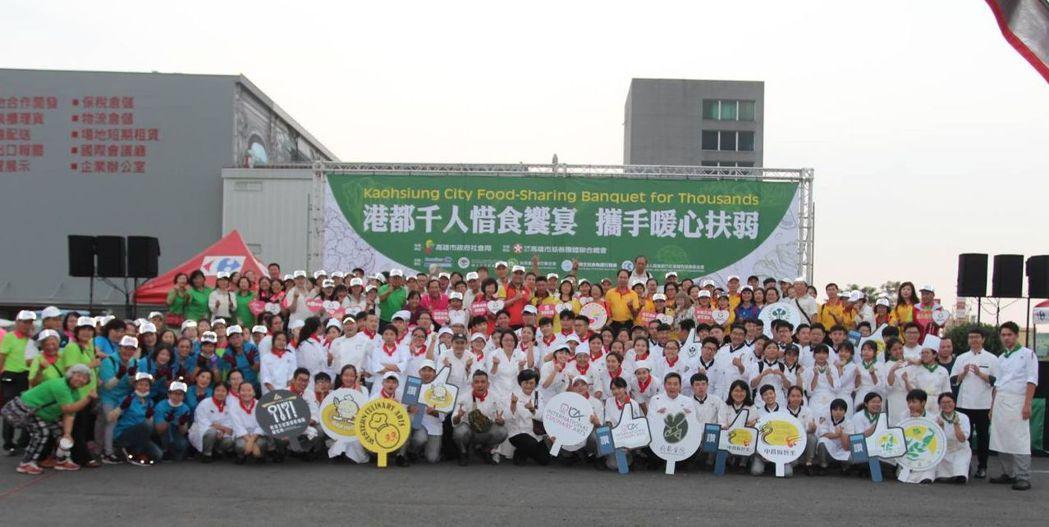 高雄市慈善團體聯合總會邀請家樂福文教基金會、台灣食物銀行聯合會、台灣全民食物銀行...