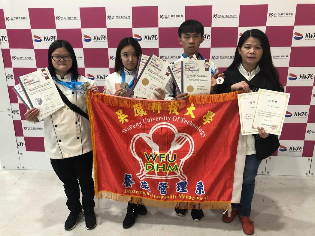 吳鳳科大餐管系指導老師蕭烟淨(右一)與獲獎同學一起合影。 吳鳳/提供