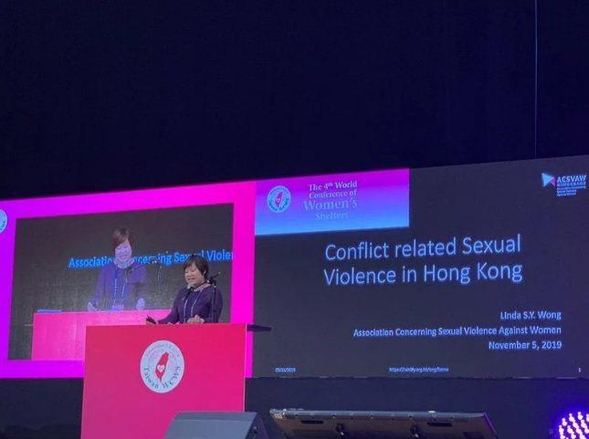 圖片來源:關注婦女性暴力協會提供