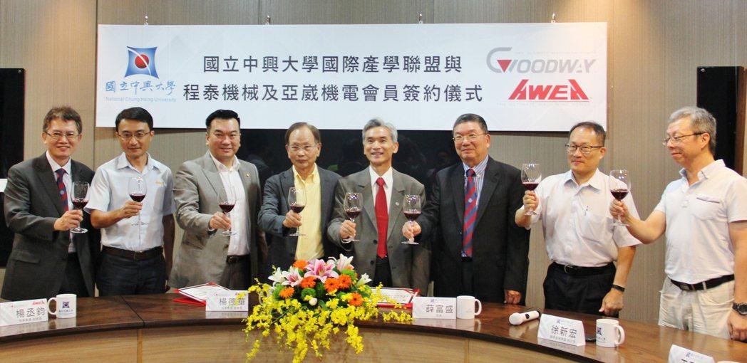 程泰集團董事長楊德華(左四)與中興大學校長薛富盛(右五)及佳賓們於簽約後,共同舉...
