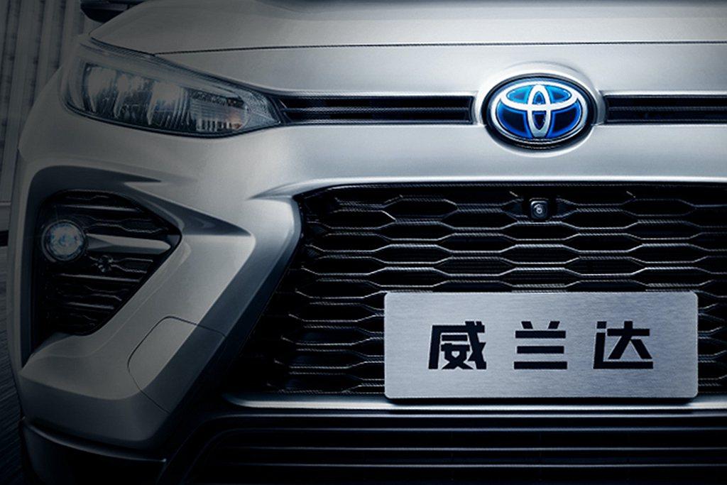 Toyota RAV4將有雙生車?更預告於廣州國際車展發表。 圖/Toyota提...