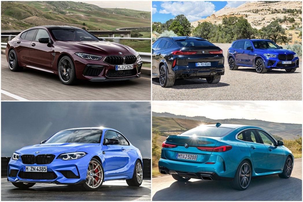 BMW幾乎是帶滿M大軍前往2019洛杉磯車展。 摘自BMW