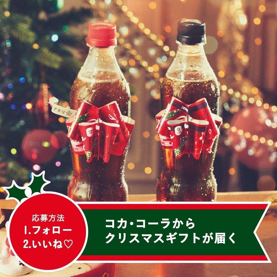 圖/截取自cocacola_japan粉絲團