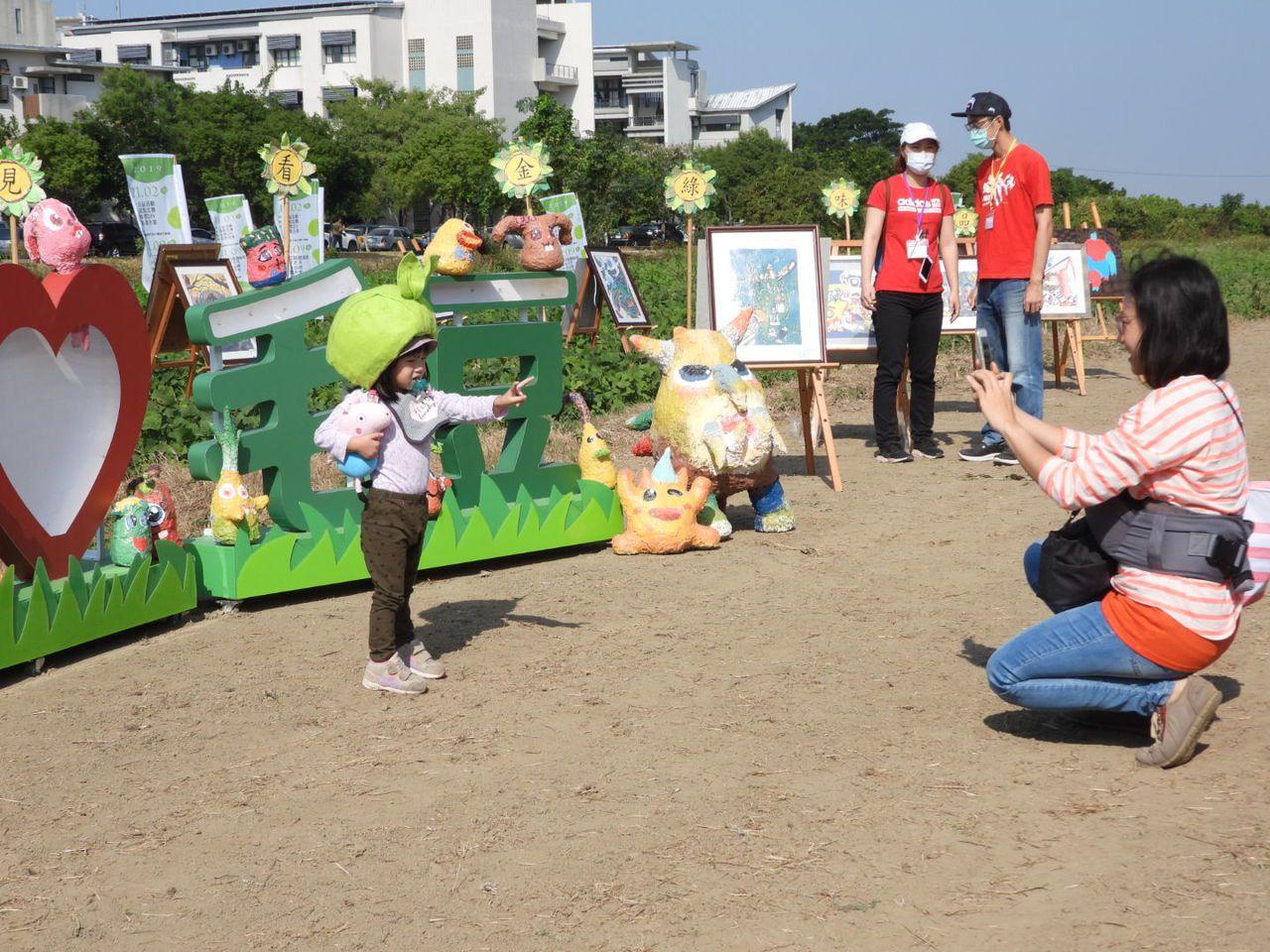 台南新市毛豆節嘉年華登場,大批親子參加。記者周宗禎/攝影