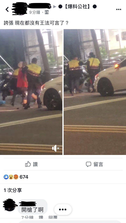 民眾目擊員警遭男子推打拉扯,直呼誇張、沒有王法可言。圖/翻攝自爆料公社