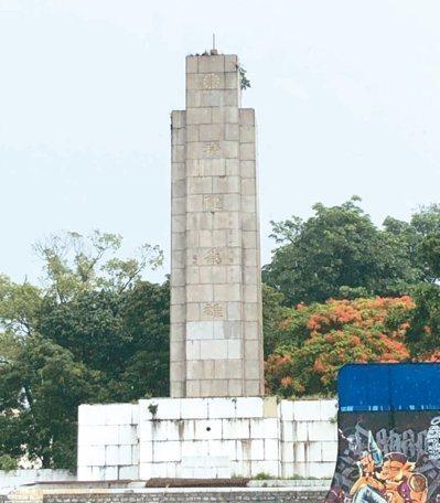 位於台南市南區體育園區內的忠靈塔為日治時期興建。 圖/重現府城水文促進會提供