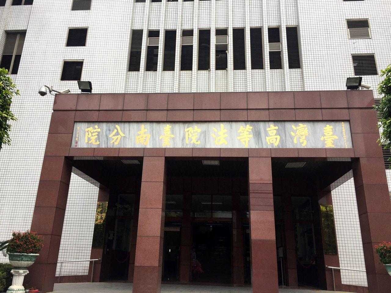 台南高分院合議庭認蔡婦撥打119僅提及兒子受傷,對持刀砍傷湯隻字未提不符自首,母...