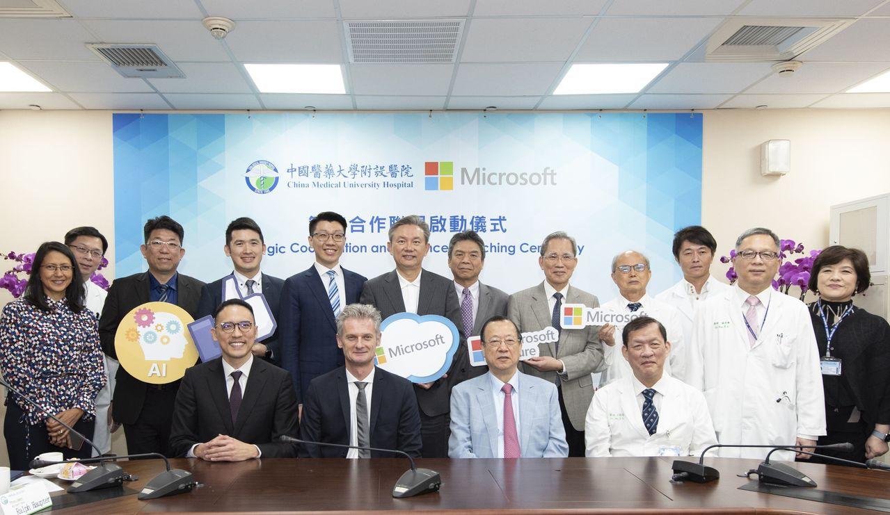 中國附醫與微軟簽訂「藥物研發、臨床試驗文件辨識與分析,智慧醫院發展」合作意向書,...