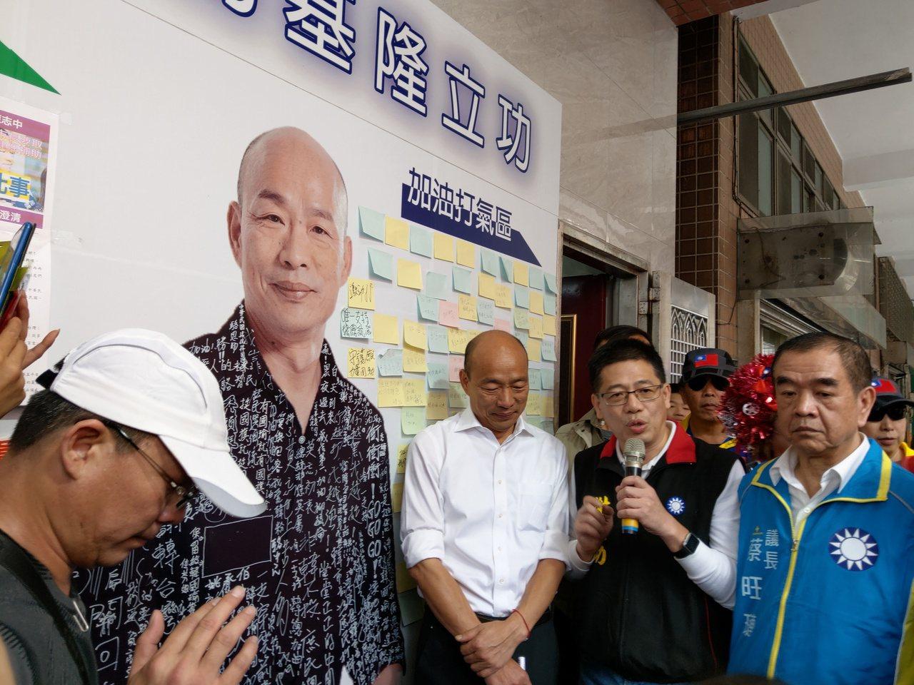 國民黨總統參選人韓國瑜參觀「國瑜加油站」。記者劉宛琳/攝影