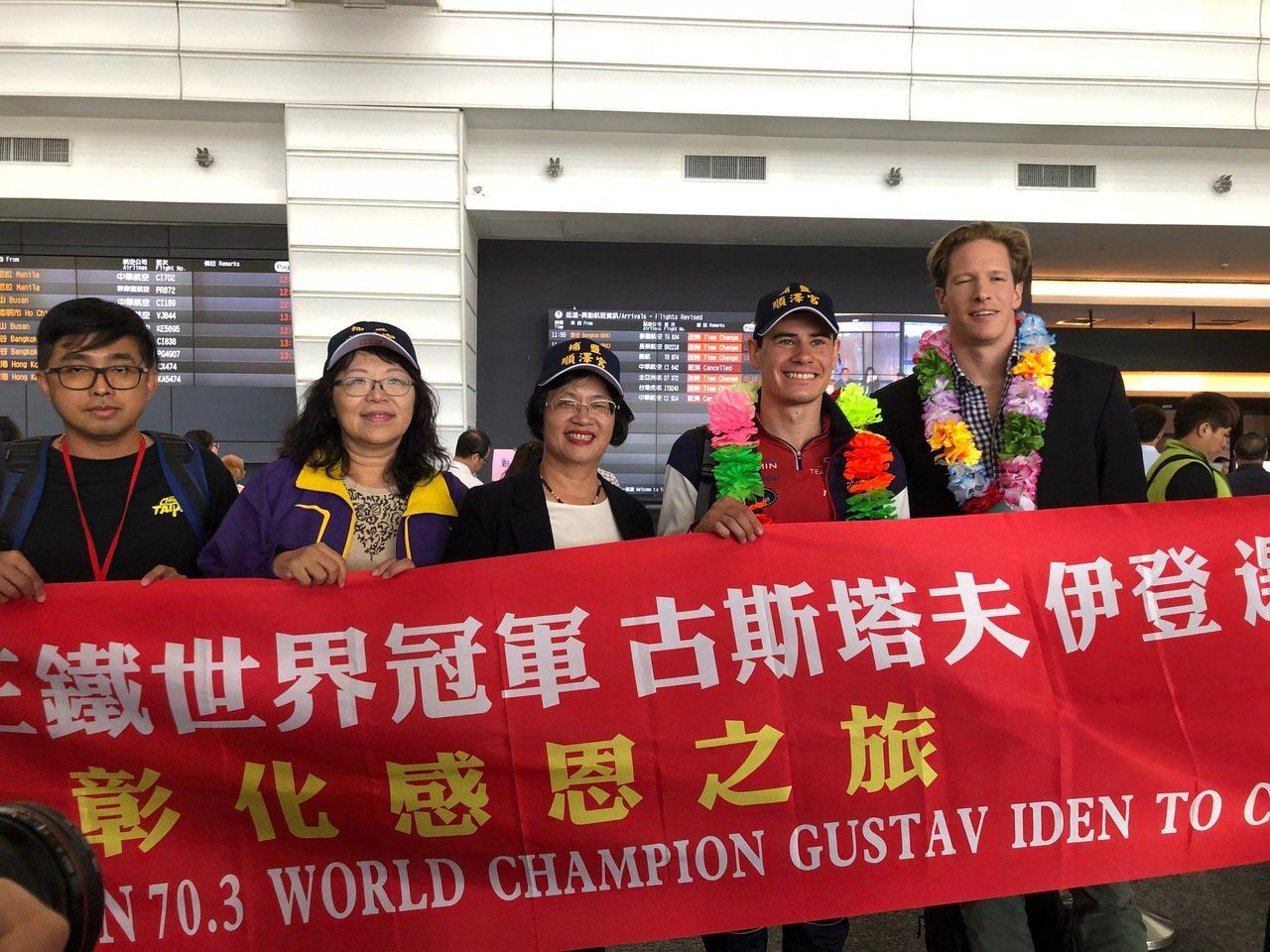 彰化縣長王惠美(左3)今天上午專程到桃園機場,迎接在法國尼斯鐵人三項競賽勇奪金牌...
