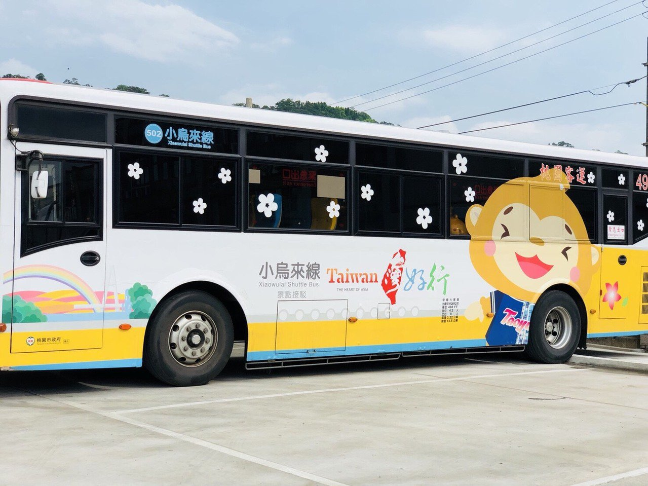 台灣好行小烏來線串聯藍色公路,11月17日起停靠石門水庫阿姆坪碼頭。圖/觀旅局提...