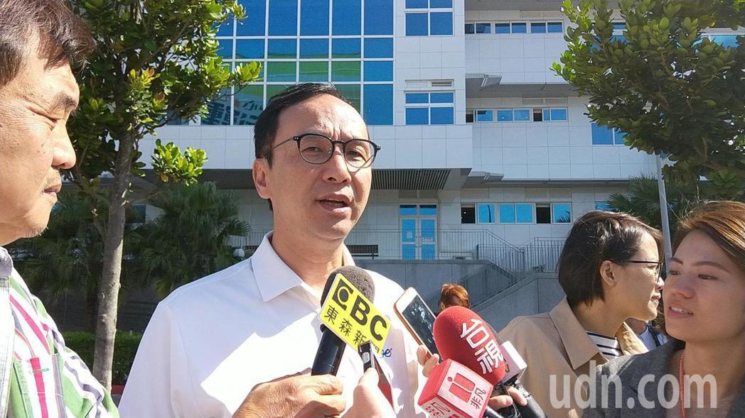 新北前市長朱立倫表示國民黨不分區名單下周三定案。記者施鴻基/攝影