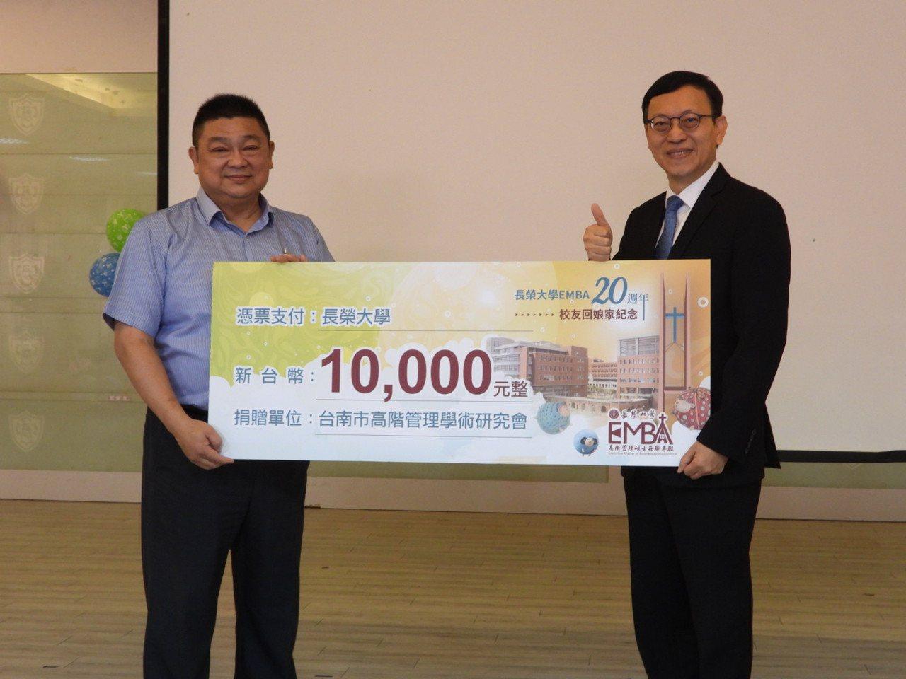 長榮大學校長李泳龍感謝EMBA校友捐贈獎助學金支持母校。記者周宗禎/攝影