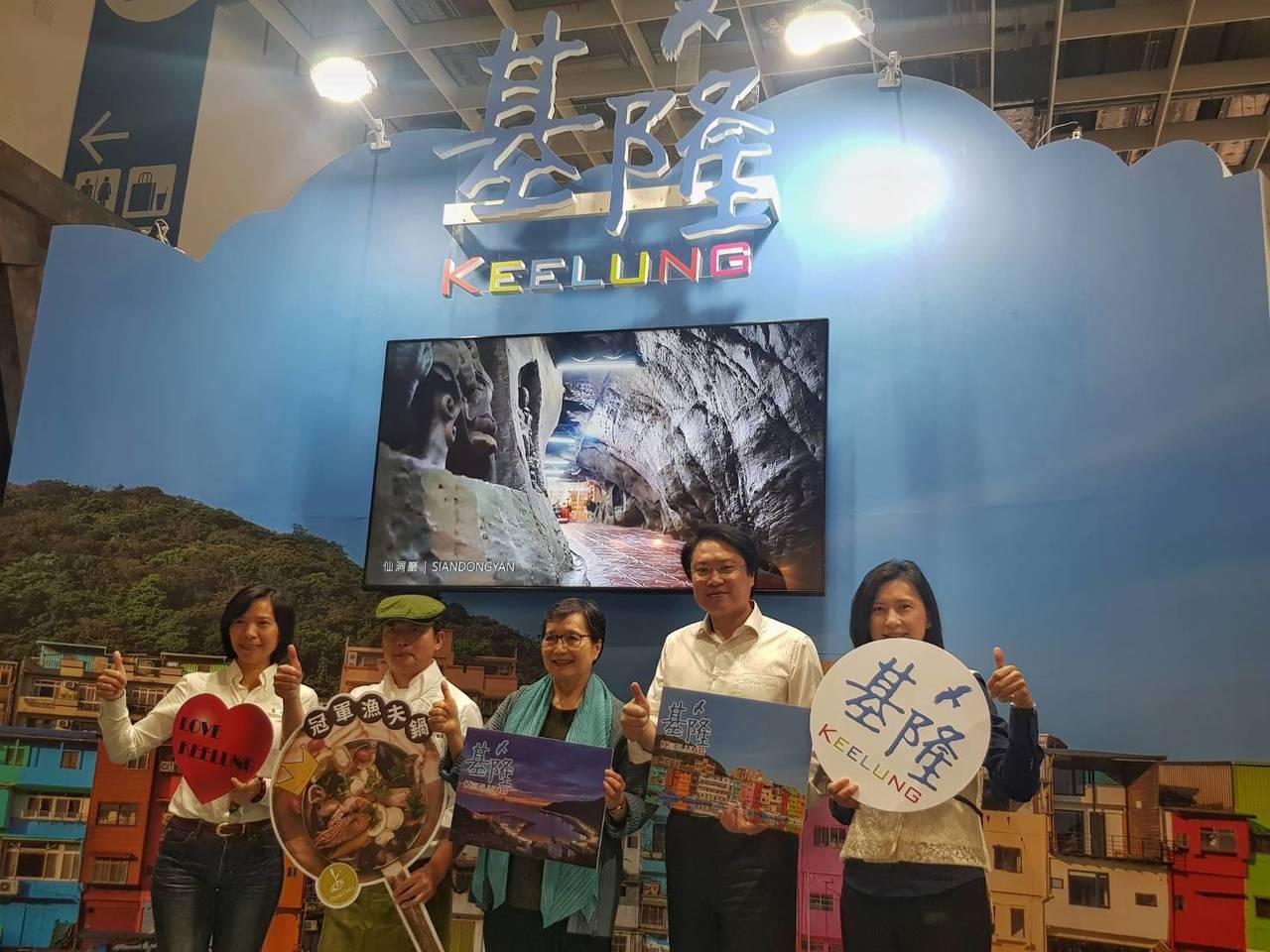 市長林右昌今天和台灣觀光協會會長葉菊蘭一同推銷基隆之美。圖/基隆市政府提供