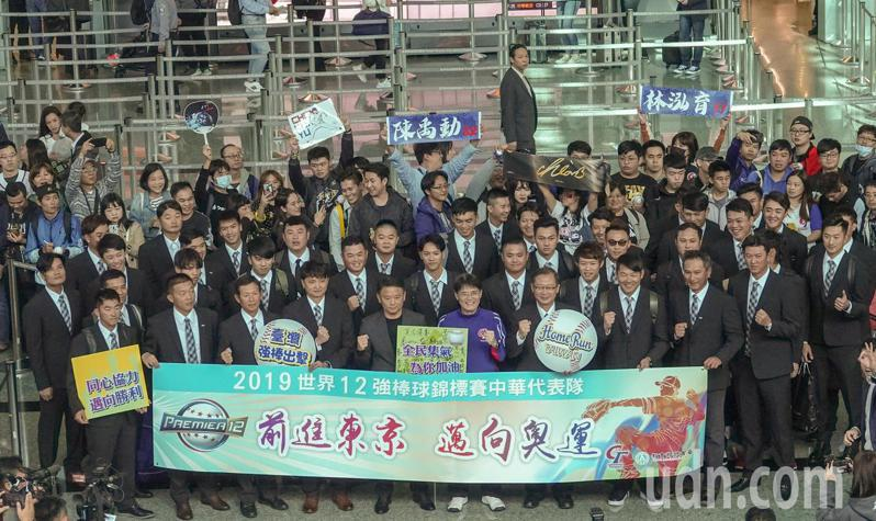 世界12強棒球錦標賽複賽將於日本舉行,中華隊下午從桃園機場出發,出發前特別拍合照,希望能贏得進軍奧運的資格。 記者鄭超文/攝影