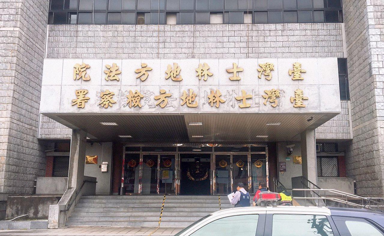 越南籍陳姓男子偷渡來台打工,2年後被警方查獲,士林地院判他有期徒刑3月,易科罰金...