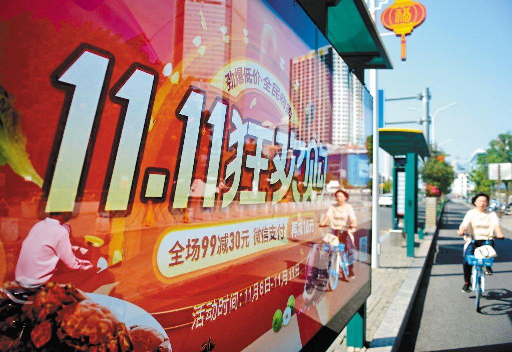 「雙11」將至,北京互聯網法院提醒,網購食品、保健品最容易引發糾紛。圖/中新社