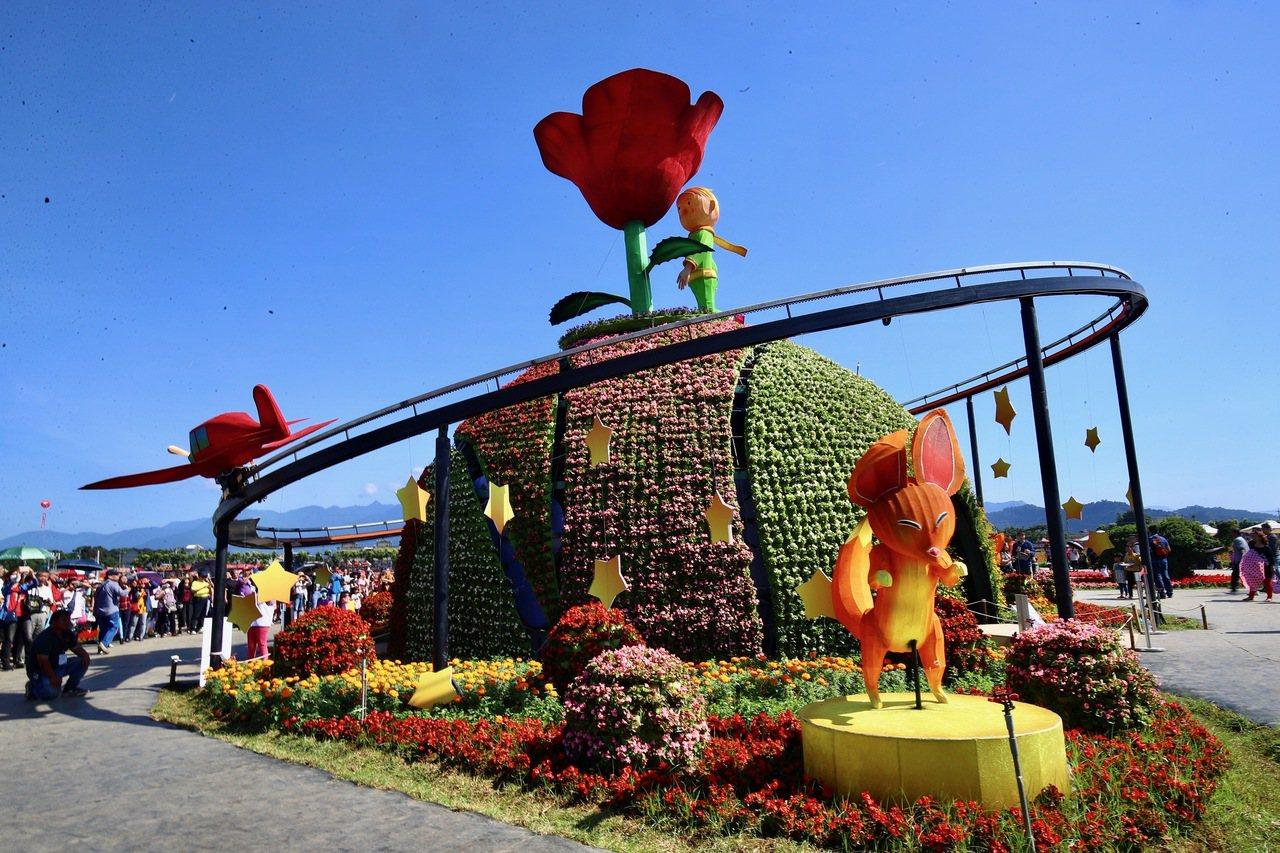 台中新社花海、國際花毯節今開幕,今年以小王子的玫瑰星球為主題,取材自繪本「小王子...