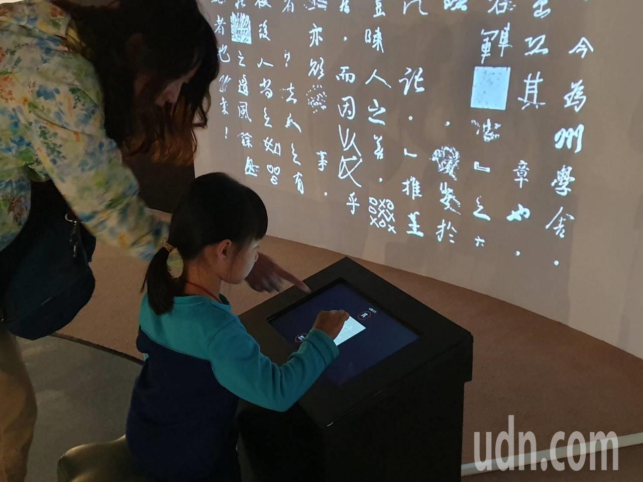 香港新媒體藝術家張瀚謙帶來書藝創作《封筆-墨池記》,作品結合科技,讓參觀者能自行...