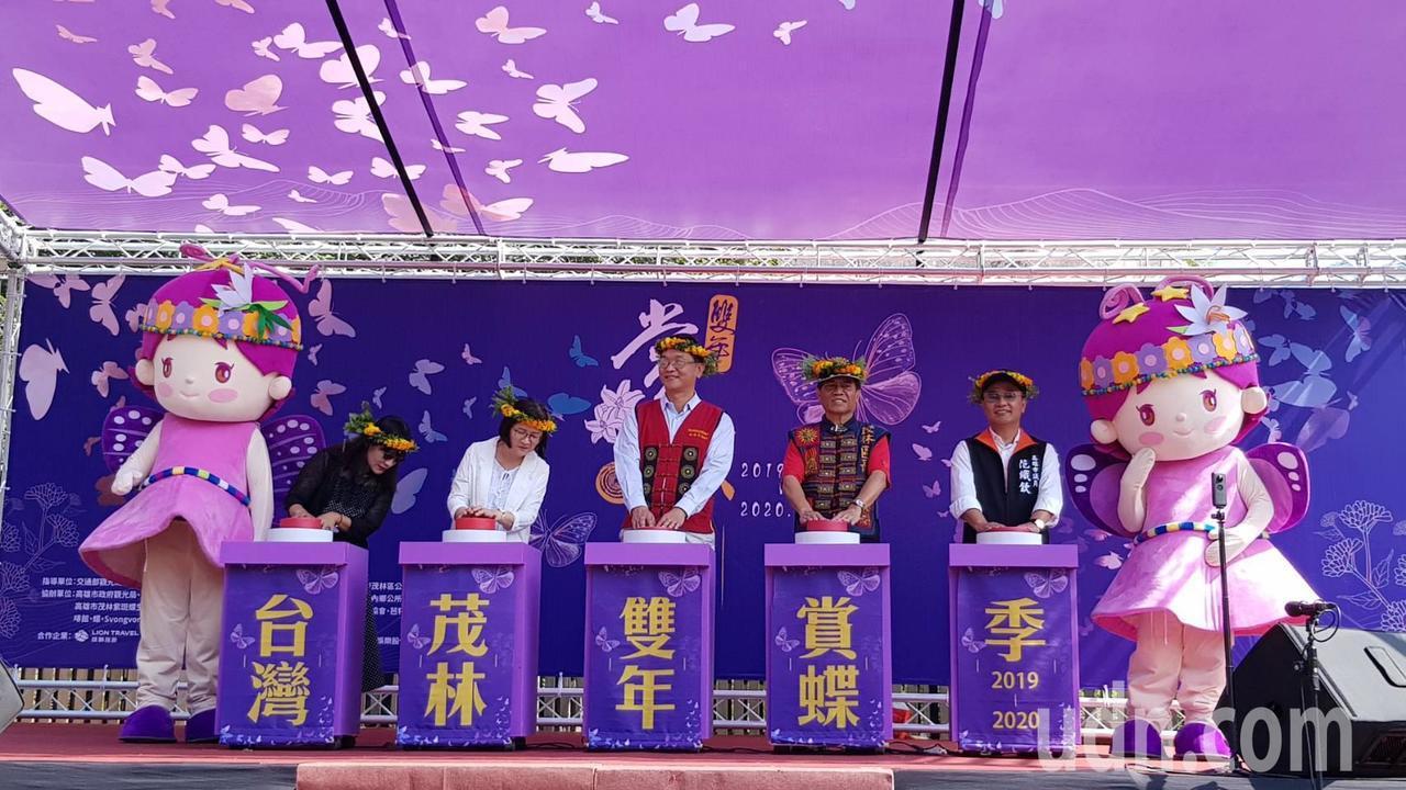 茂林紫蝶幽谷雙年賞蝶季今天宣布開跑。記者王昭月/攝影