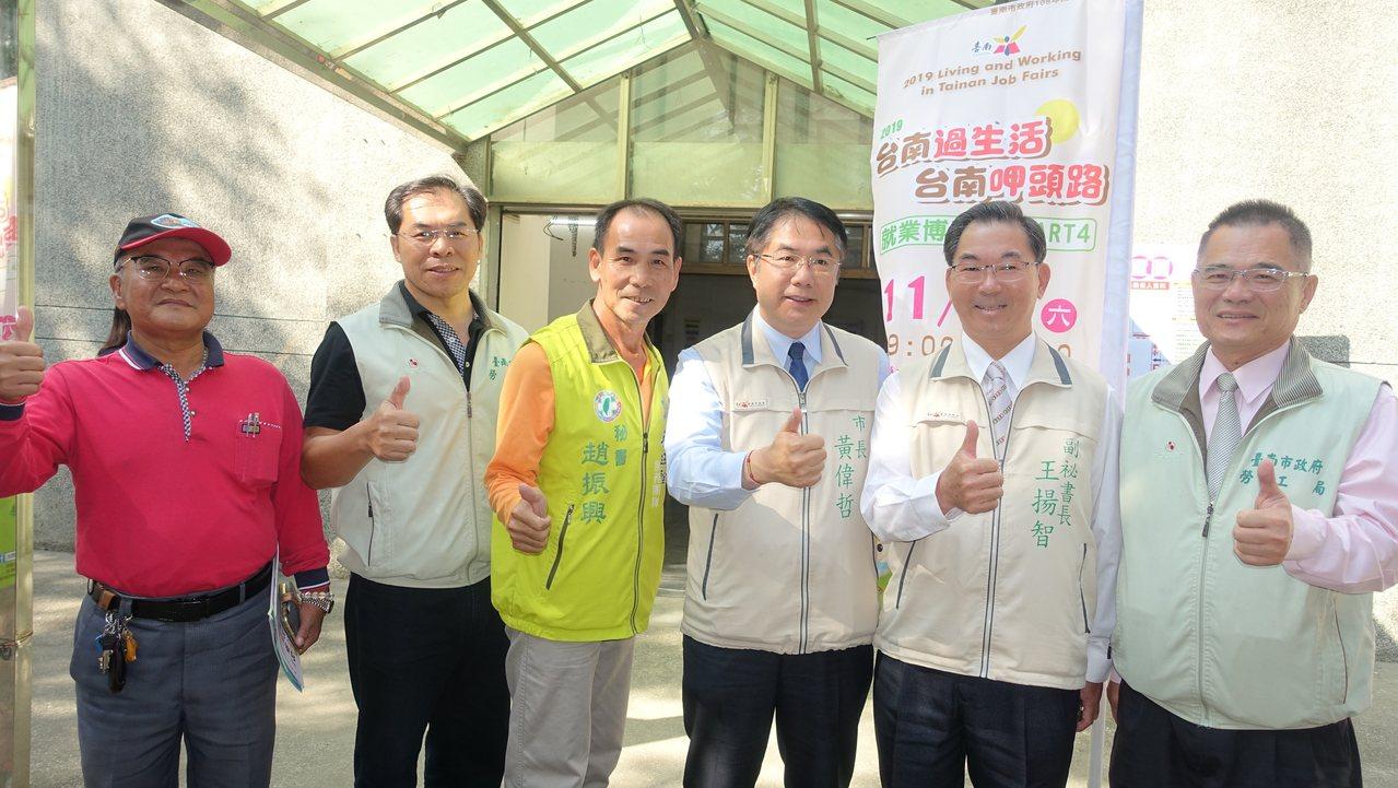 台南市今年第四場大型就業博覽會今天在新營體育場辦理,市長黃偉哲(右三)百忙中仍到...