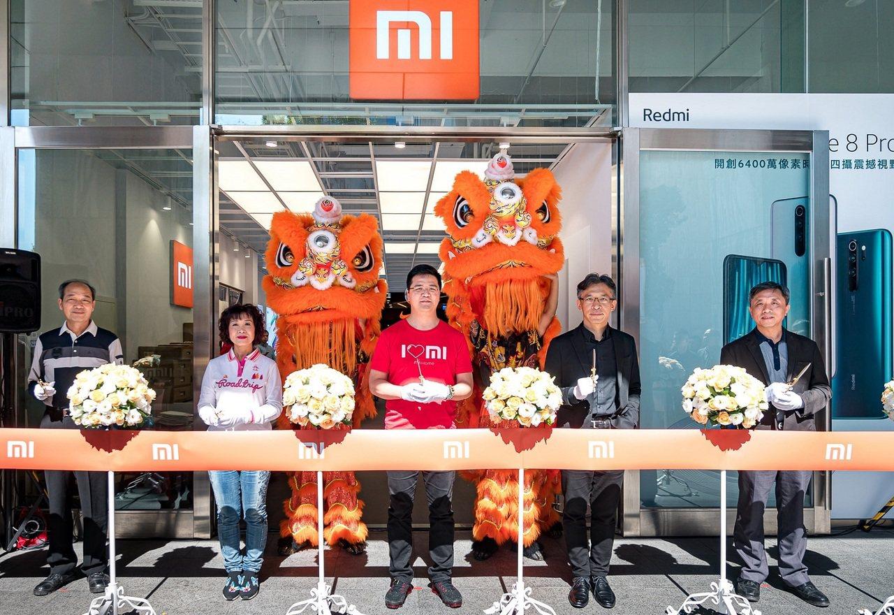 小米宣布進駐苗栗最大「尚順購物中心」,今天歡慶開幕。小米台灣提供