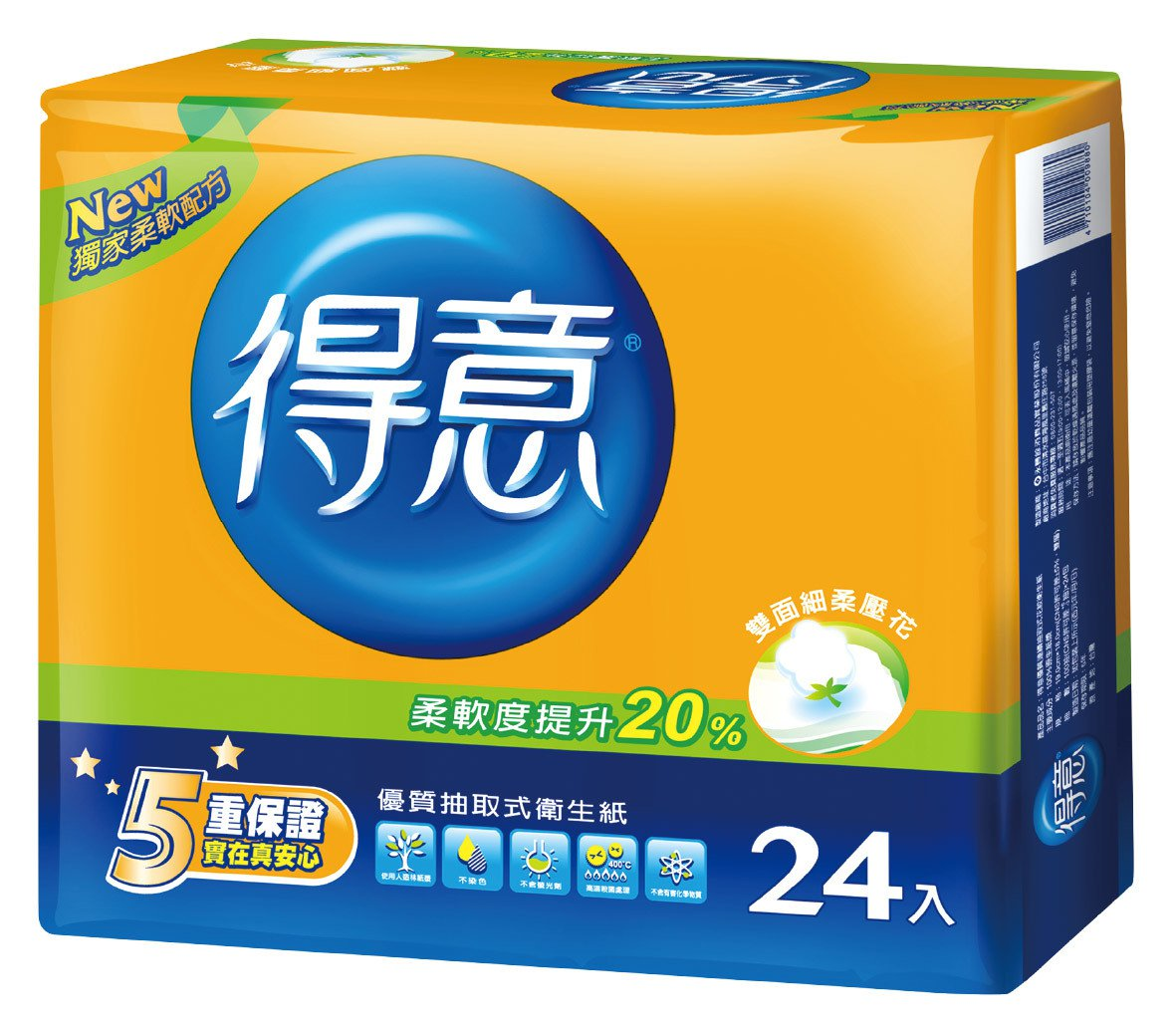 愛買線上購物在蝦皮平台即日起至11月11日推出得意優質抽取式衛生紙100抽 X ...