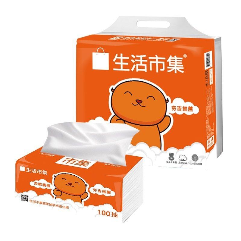 即日起至11月14日生活市集溶水抽取衛生紙一箱100包原價1,400元、43折特...