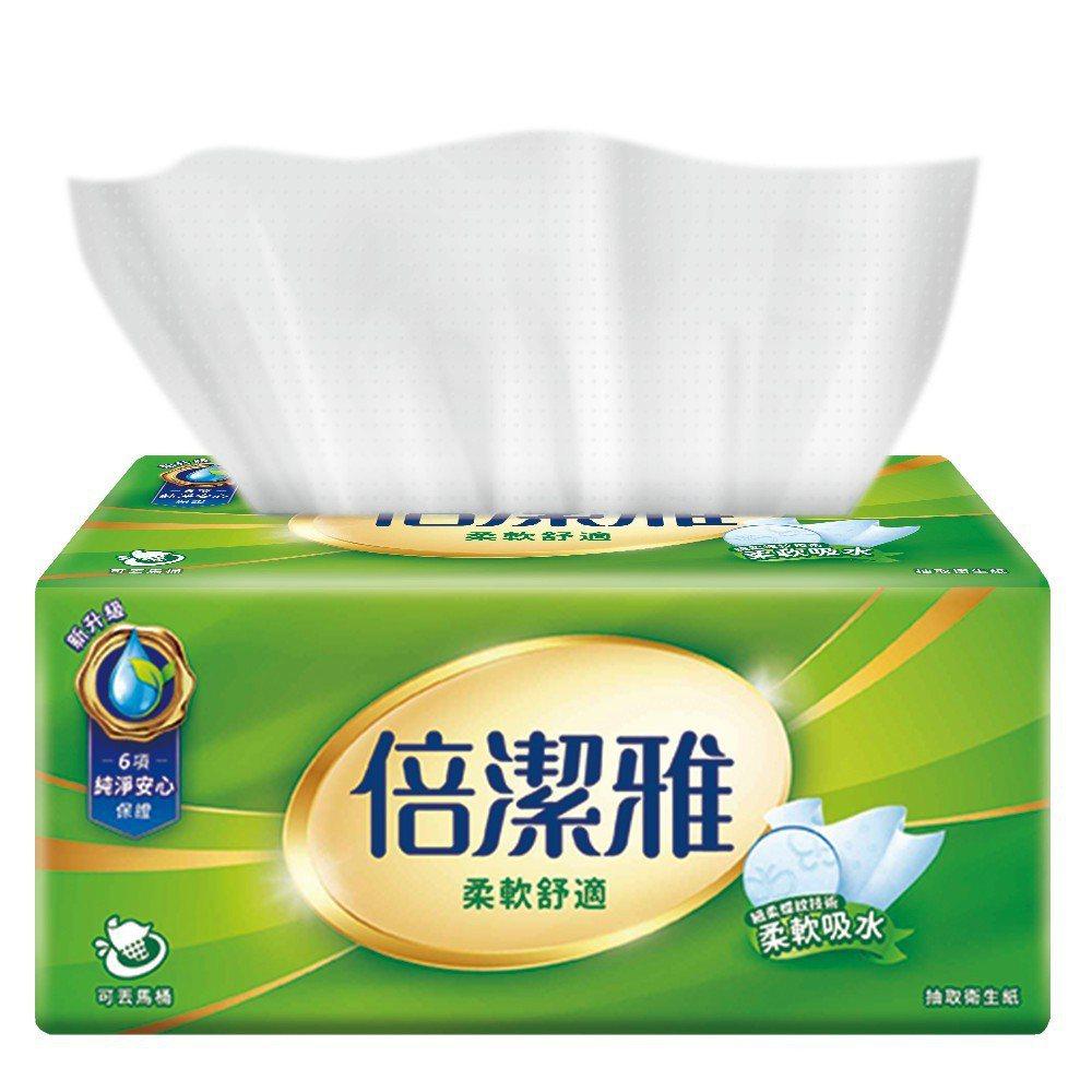 蝦皮購物11月11日上午10點推出倍潔雅柔軟舒適衛生紙100抽 X 80包,原價...