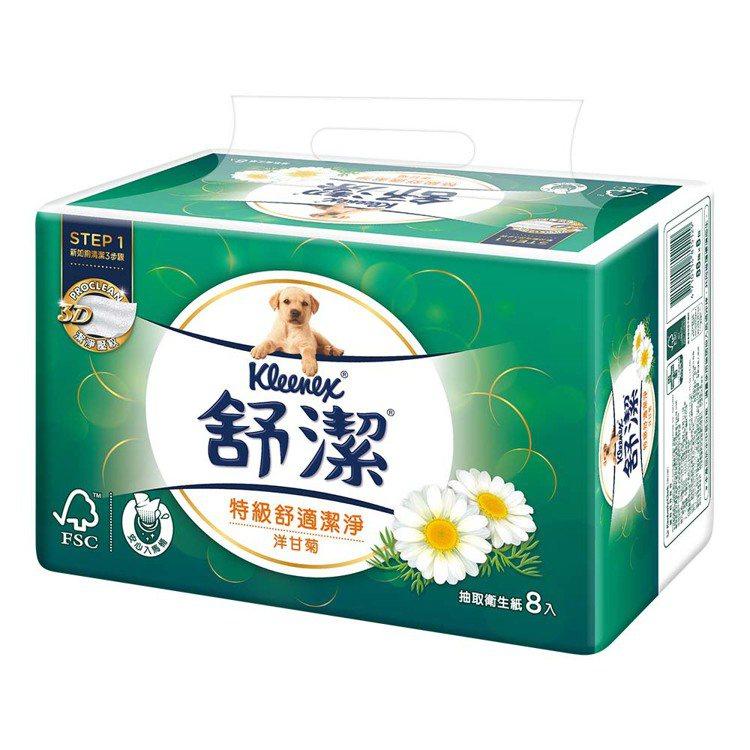 生活市集即日起至11月14日推出舒潔特級潔淨抽取衛生紙2箱共128包,原價1,9...