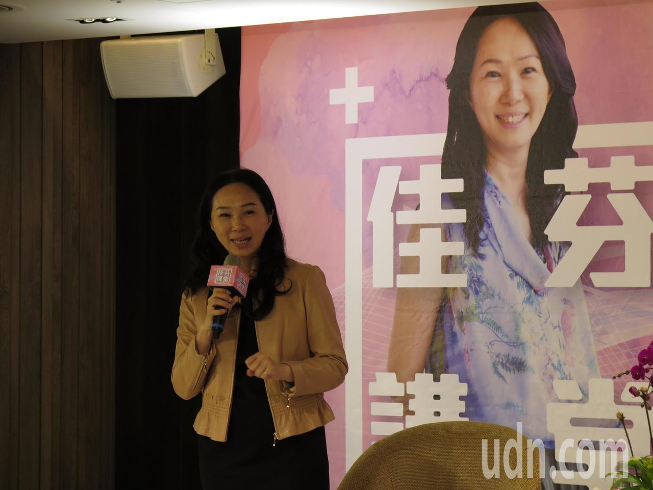 國民黨總統參選人韓國瑜妻子李佳芬第2場「佳芬講堂」在桃園舉行,她認為現在孩子要學...