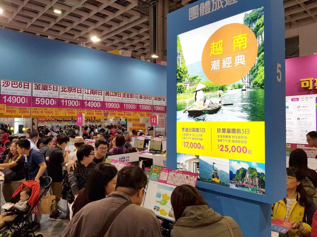 越南的峴港成為今年旅展的熱門銷售黑馬之一。記者陳睿中/攝影