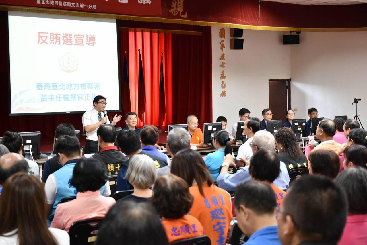 選舉將至,台北市警方為防制賄選、暴力、假訊息介入選舉,特別製作反賄選短片,介紹常...