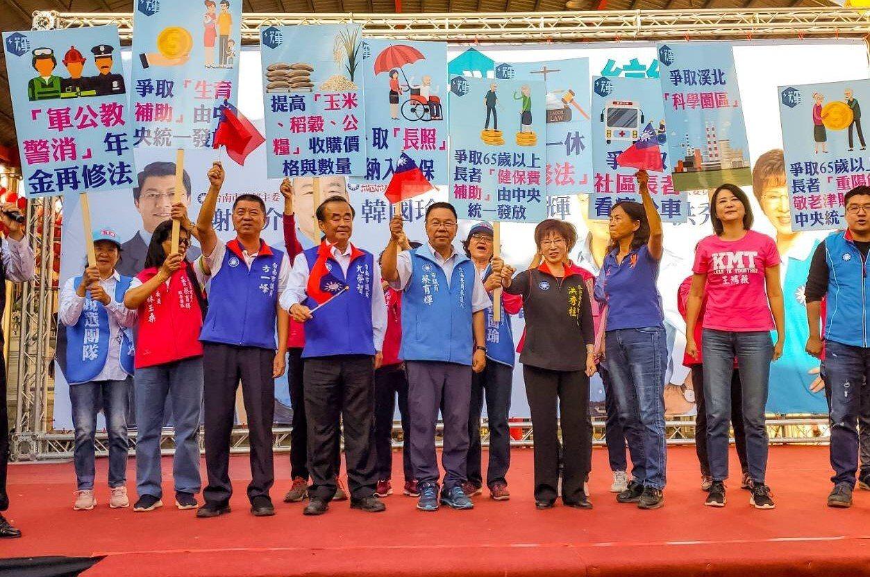 國民黨台南市第一選區立委參選人蔡育輝今成立學甲區後援會。圖/蔡育輝服務處提供