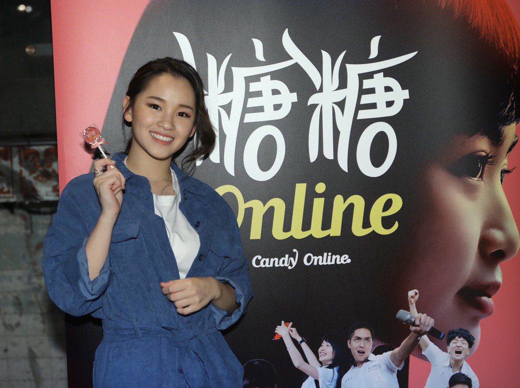 盧以恩日前出席「糖糖Online」特映會,分享拍戲心得。圖/公視提供