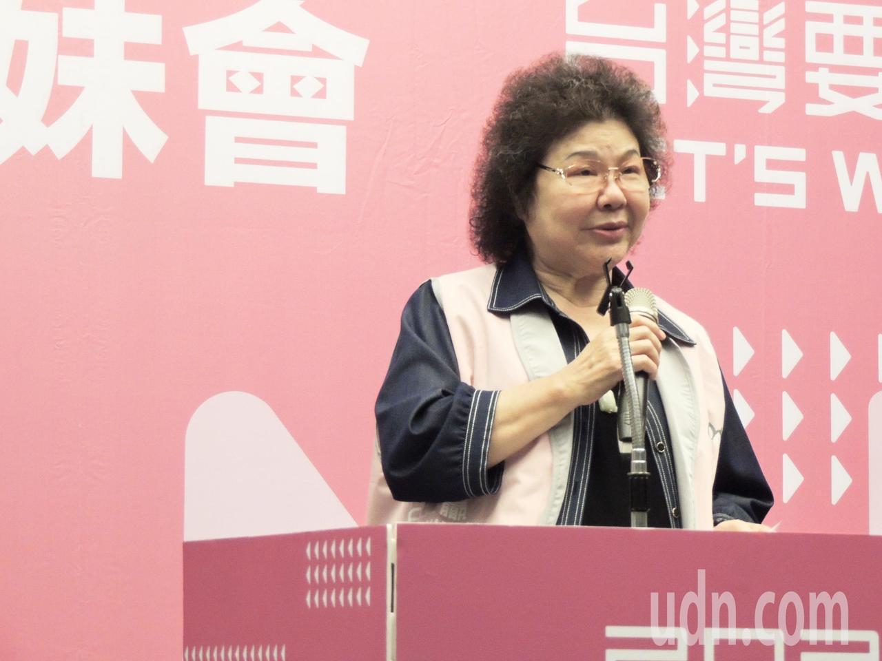 總統秘書長陳菊表示,最照顧老人、婦女及育兒問題的是蔡英文總統,也相信小英能帶領台...