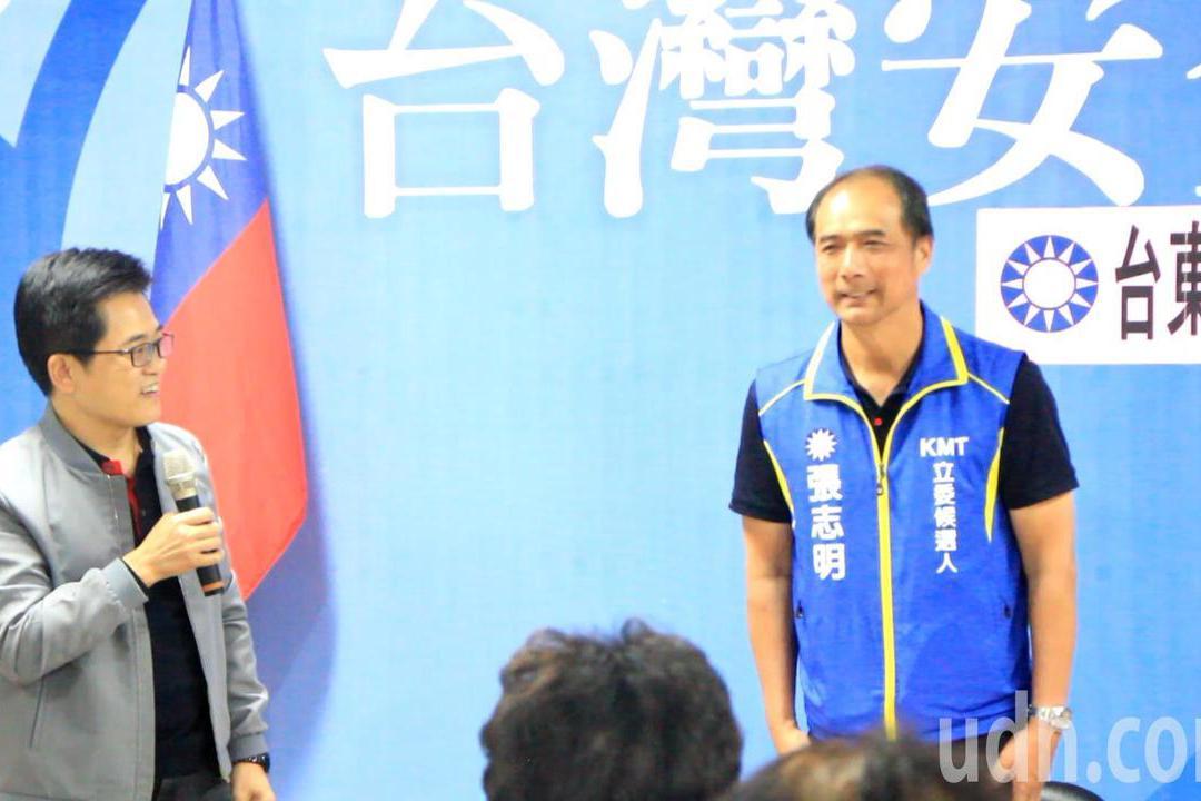 選戰倒數2個月又2天 台東藍綠組織動員戰鬥就位