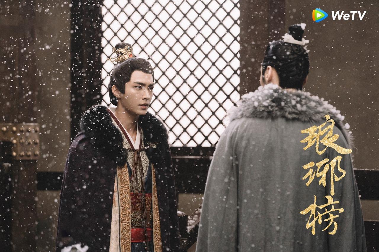 炎亞綸扮「瑯琊榜」靖王 陳凱歌化身梅長蘇:我想選你