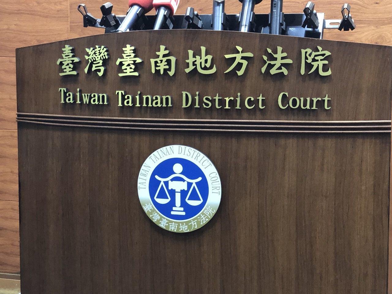 台南地院認許姓男子犯妨害公務執行罪,處5月徒刑,可上訴。本報資料照