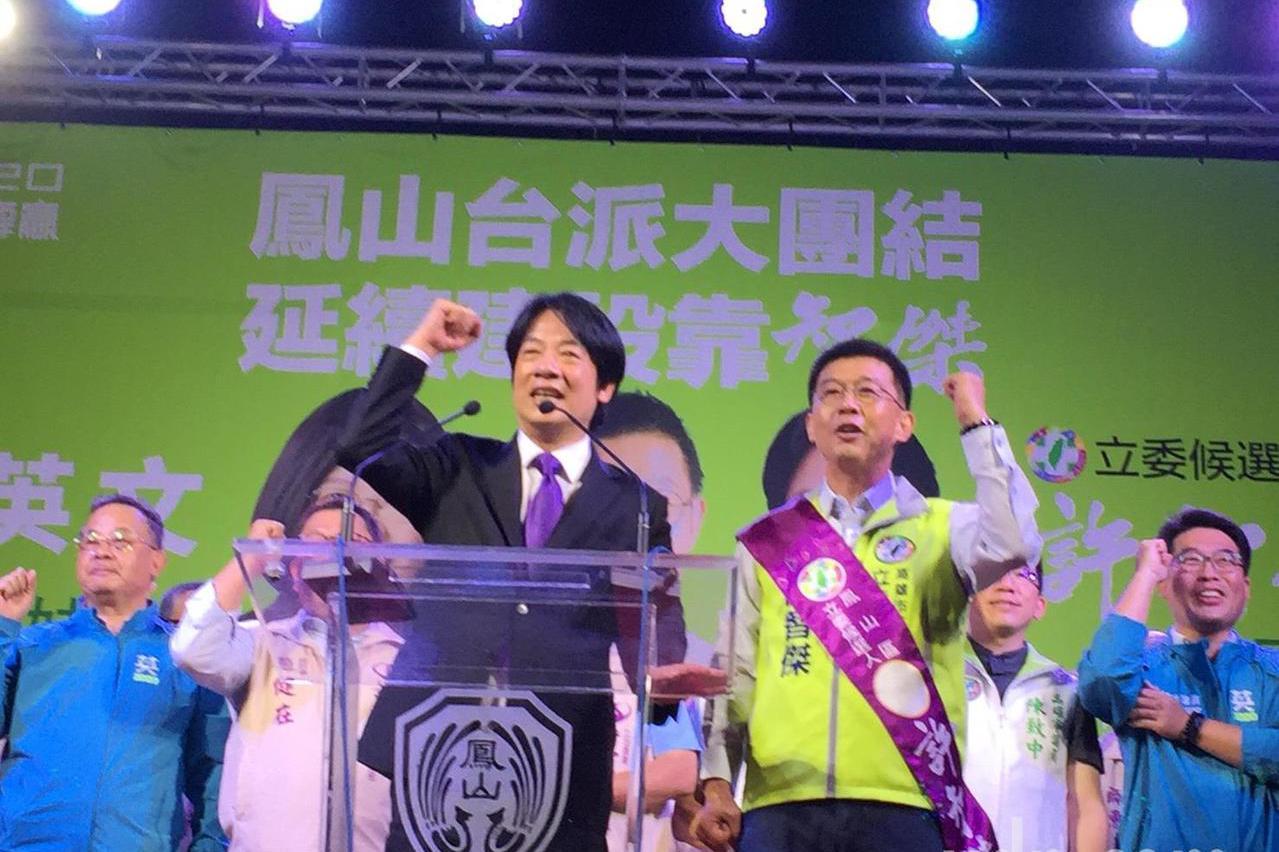 卓榮泰在高雄喊出4大戰略 分區守住北、南、中、花東