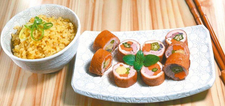 薑黃飯&豬肉蔬菜捲(4人份)
