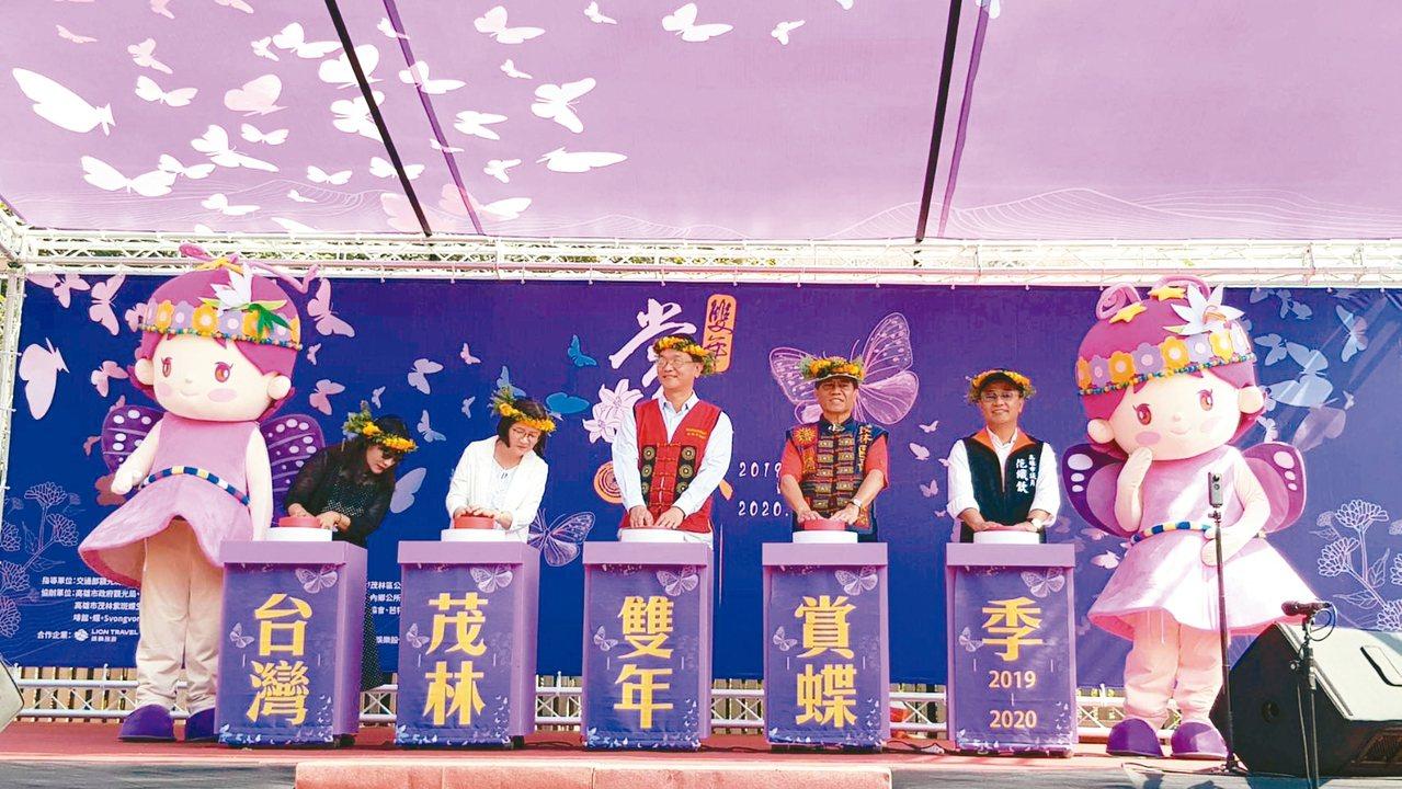 茂林紫蝶幽谷雙年賞蝶季昨天起跑。記者王昭月/攝影