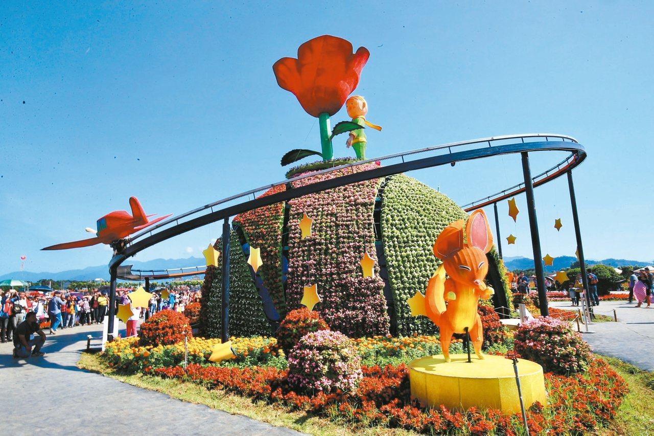 台中新社花海、國際花毯節開幕,今年以小王子的玫瑰星球為主題,取材自繪本「小王子」...