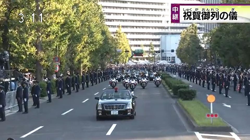 日皇德仁即位遊行在台灣時間10日下午2點舉行。取自NHK直播畫面