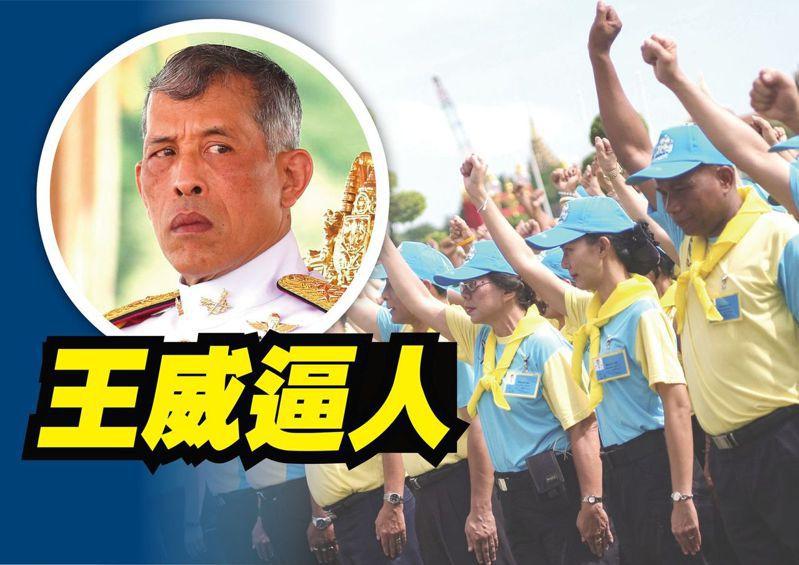 瓦吉拉隆功是從1932年泰國改行君主立憲制以來,最想掌控泰國政府與社會的國王。(歐新社、路透)