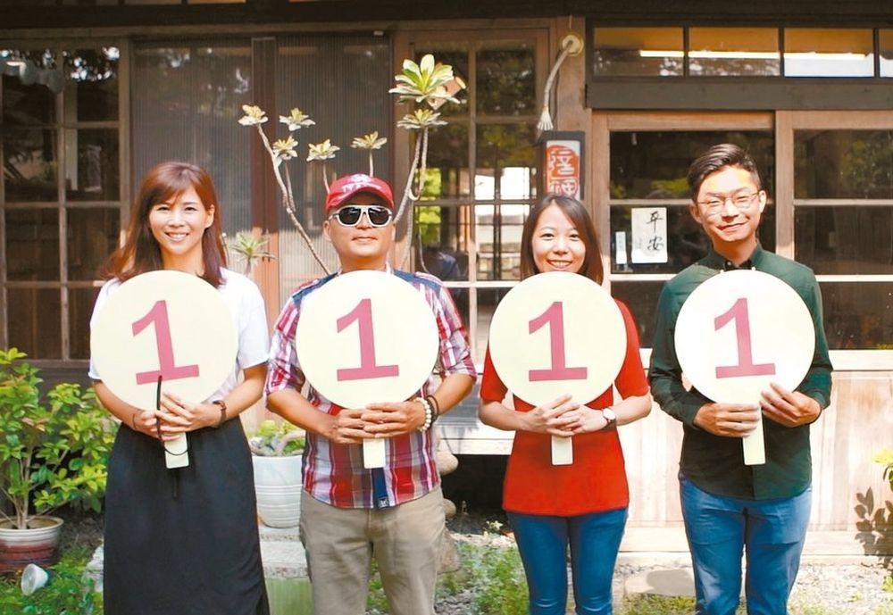 嘉義市政府將「雙11」光棍節當成城市行銷話題,鼓勵大家到嘉義市玩賞。 圖/嘉義市...