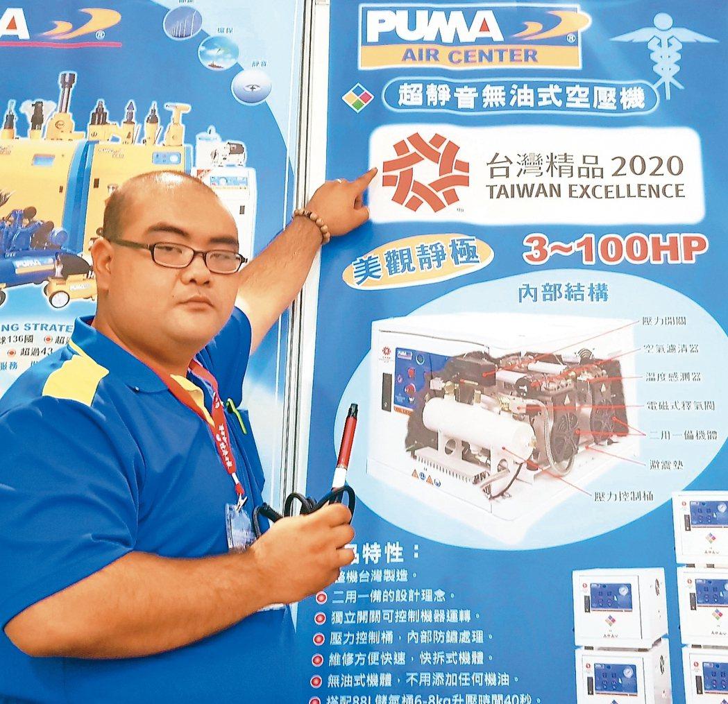 歡慶成立40周年的合正機械PUMA(巨霸空壓)雙喜臨門,全系列工業級空壓機均通過...