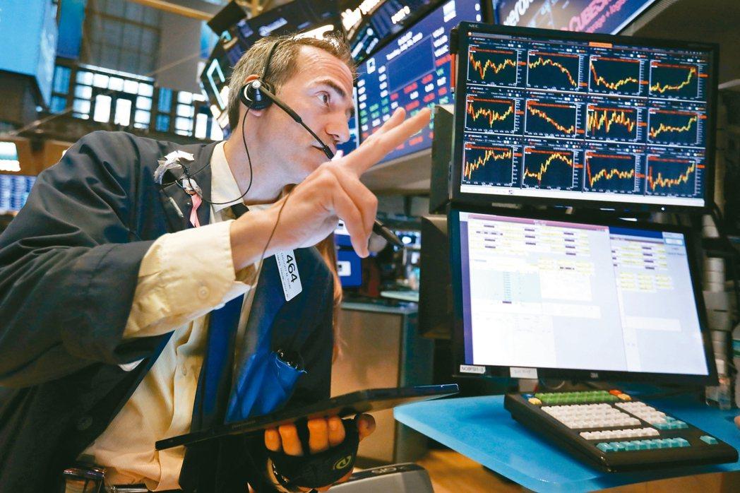 全球債券市場突然從「綠燈」轉「紅燈」。 美聯社