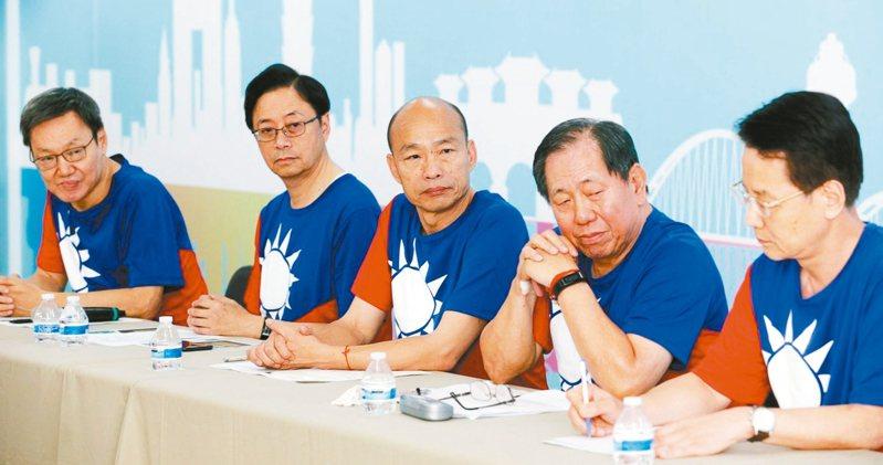 韓國瑜(左三)與國政顧問團。 圖/聯合報系資料照片